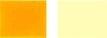 Pigment-žuto-191-boja